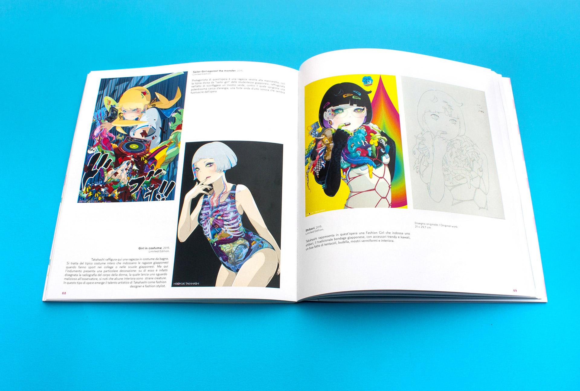 Japan Pop catalogue art drogheria studio